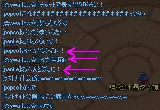 2c457a8c.jpeg