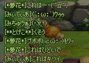 68fe04c2.jpeg