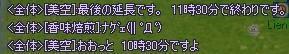 6225f417.jpeg