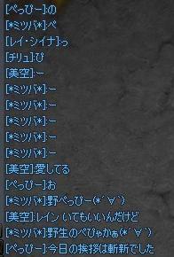 541e711b.jpeg