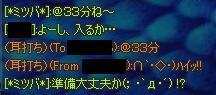 29a53cf1.jpeg