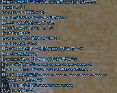 c2189460.jpeg