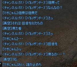 601c6614.jpeg