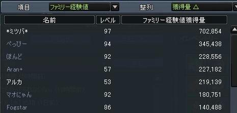 4dbdb880.jpeg