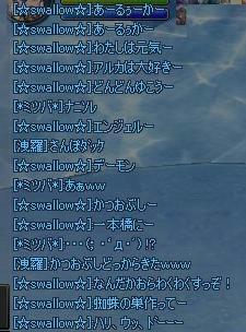 dd2f0153.jpeg