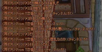 bc1ef0d4.jpeg