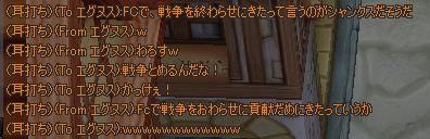 93fb4c02.jpeg