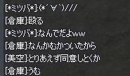 b1f72b86.jpeg
