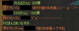 b27ccbdd.jpeg