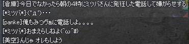 ec5306bb.jpeg