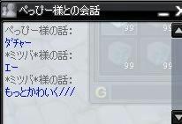 4a4f657f.jpeg
