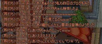 6b8ee4eb.jpeg