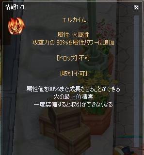 895887ac.jpeg