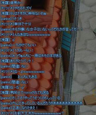 36cfcda1.jpeg