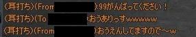e3432492.jpeg