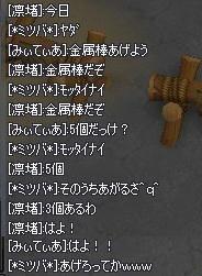 d3e31508.jpeg