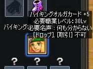 0c765c3c.jpeg