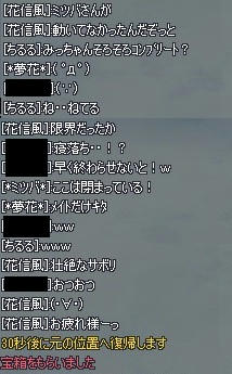 9ffc3943.jpeg