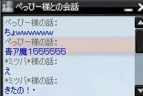 a3f8348d.jpeg