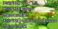 5f3a580c.jpeg