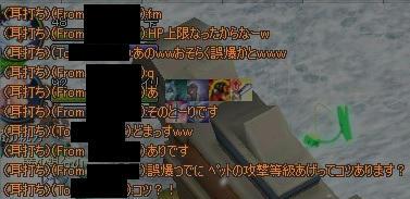 fd2b2cc9.jpeg