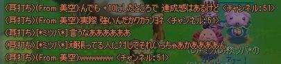 7f336143.jpeg