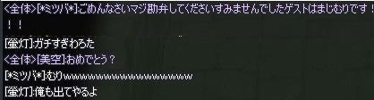 5cfd9005.jpeg