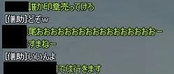 93a0c519.jpeg