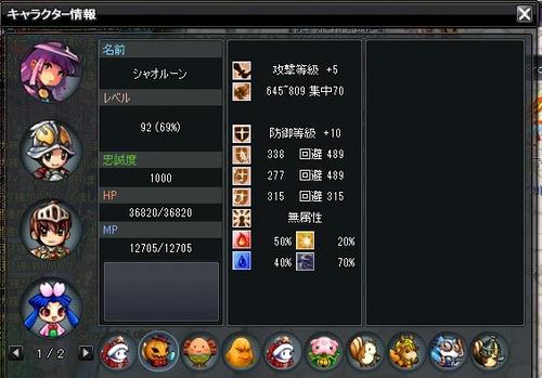 c80d90f9.jpeg