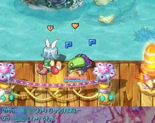 screenshot0060.jpg
