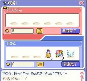 c8db4e89.jpeg
