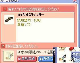 3efed004.jpeg