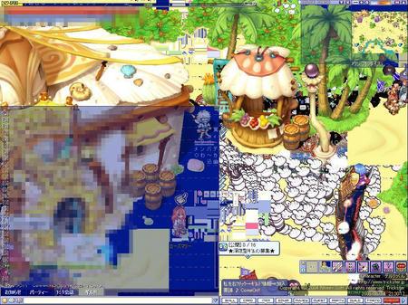 screenshot0002a.JPG