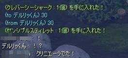 screenshot0011a.JPG