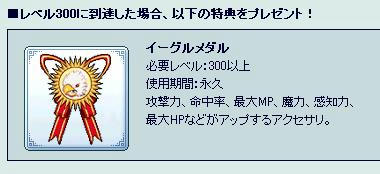 a1cca5f8.JPG