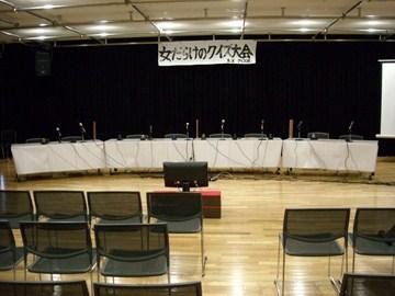 2011年8月27日 第16回女だらけのクイズ大会 01