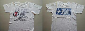 第8回ウルトラ 記念Tシャツ