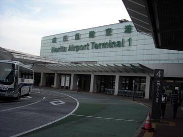 成田国際空港 01