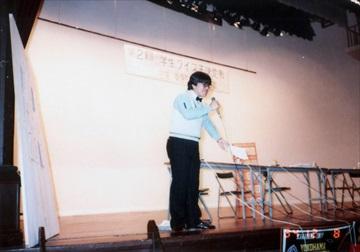 1984年12月8日(土) 第2回Man of the Year ~大隈小講堂にて