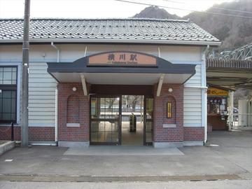2016年 第12回ウルトラ忘年会旅行 信越本線横川駅