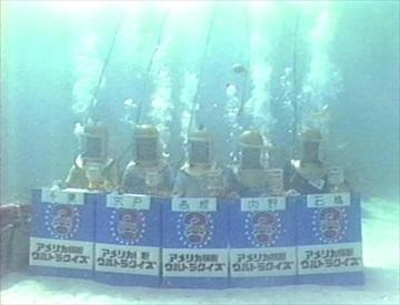 第8回ウルトラクイズ バハマ 海底早押しクイズ