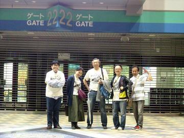 2017年05月13日(土) 泥友の会会合 03