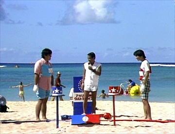 第08回ウルトラクイズ ハワイ綱引きクイズ
