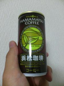 070713_coffee.jpg