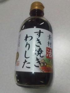 080105_sukiyaki1.JPG