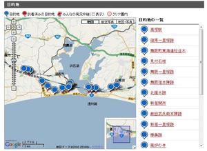 080819_map.jpg