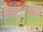 PA232009.jpg
