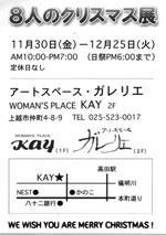 scan20071129_195437.jpg