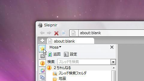 sleipnir_10_11.jpg