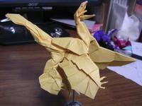 Microraptor-gui.jpg